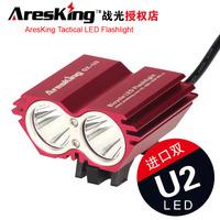 Light gx-u2 bicycle mountain bike glare headlights waterproof charge flashlight