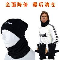 Keeper Glove Outside sport football muffler scarf autumn and winter sports fleece muffler scarf hat gloves windproof face mask