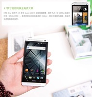 2013 new one Free shipping 4.7 inch screen one M7 MTK6589 Quad 1GB RAM IPS screen Android 4.2 quad core for HC one m7
