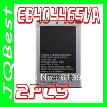 EB404465VA EB404465VAB EB404465VABSTD Battery For Samsung Messager III SCH-R570 R570 Profile SCH-R580 R580 M570 Restore SPH-M570