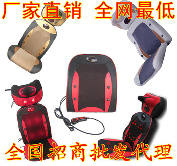 Massage cushion full-body massage device neck three-in massage pad multifunctional household massage chair