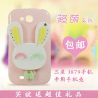 For samsung   sch-i879 phone case gt-i9128v 1879 protective case shell 19128v cartoon