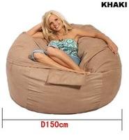 foam bag cover lazy sofa round bean bag cover D150cm free shipping