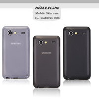 For samsung   gt-19070 phone case protective case gt-i9070 shell back set scrub tpu soft case