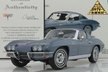 Chevrolet corvette aotuo CHEVROLET veidt sardines silver blue