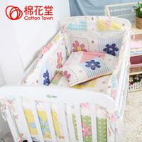 Baby Bedding  Cotton 7 Pieces in 1 Set  Newborn Baby essential