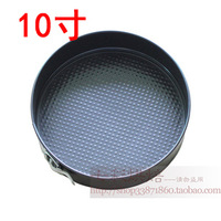 10' lockbutton belt iron non-stick cake mould baking mould diameter 26cm