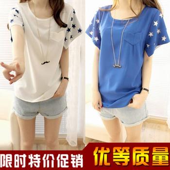 2013 summer cutout short-sleeve t-shirt women's small fresh loose chiffon shirt top  freeshipping