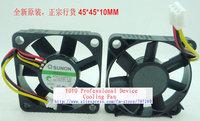 4cm KDE1245PFV1 4510 12v 1.8W cooling fan