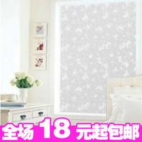 ~ 2559 flower print scrub glass film glass stickers 90 45cm