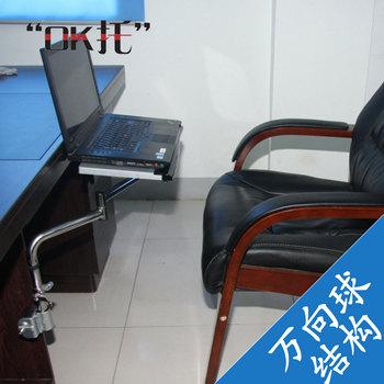 Ok desk wireless keyboard pallet bracket office chair laptop mount