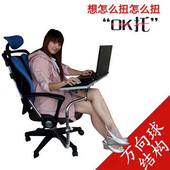 Ok chair laptop desk mount office chair desktop table keyboard mouse bracket