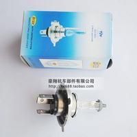 12V 18W Light For ATV Headlights,Free Shipping