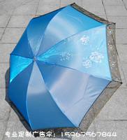 Charming laciness three fold umbrella sun protection umbrella anti-uv umbrella