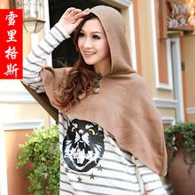 popular cape shawl