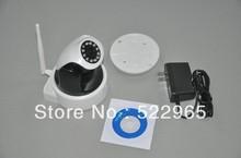 h264 ip camera price