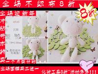Croppings diy handmade material kit short plush white bear pendant