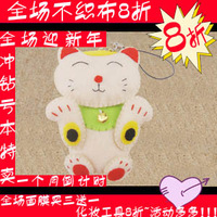 Diy handmade material kit gift lucky cat