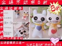 Croppings material diy handmade lovers puppet kit