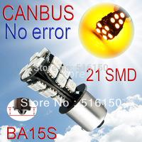 2pcs 1156 BA15S 21 SMD 5050 Amber / Yellow CANBUS OBC No Error Car 21 p21w led Light Bulb External Lights