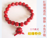 Red coral lotus pi xiu fish beads bracelet bracelets lovers rosary