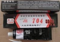 704 glue vulcanized silicone rubber electromagnetic furnace glue 704 silica gel 45g 704 black glue