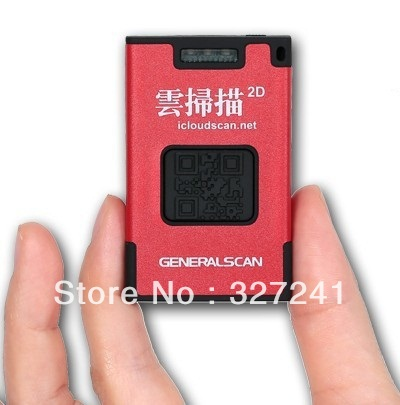 GS - M500BT 2D Mini Bluetooth Barcode Scanner para iPad iPhone Android