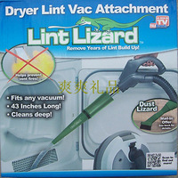 Washing machine cleaner washing machine water interface dryer lint vac attachment