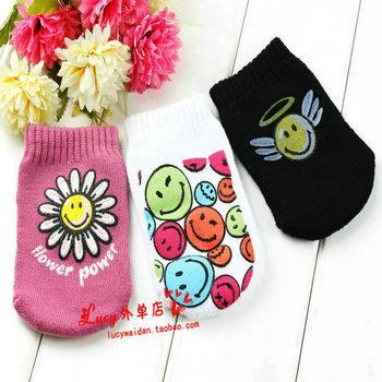 Lucy bag mobile phone socks 20g