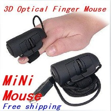 optical finger mouse price