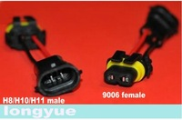 longyue factory sale 50pcs H11 TO 9005/9006 bulb model conversion Pigtail HARNESS SOCKET plug & play 10cm wire