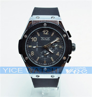 New arrival JARAGAR Luxury Automatic Mechanical Wristwatch Leather Band Mens Watches,Fashion Brand Watch ,Best Items For Men
