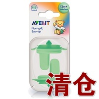 http://koudai.taobao.com/?spm=2013.1.1000126.21.lN7GVU New - - magic cup magic valve chiddler 12m green bottle accessories