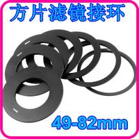 62mm filter insert filter square gradient mirror adapter ring