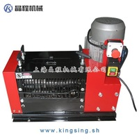 Scrap Copper Wire Stripper KS-12E +Free Shipping by DHL/Fedex air express( door to door service) safe&fast!