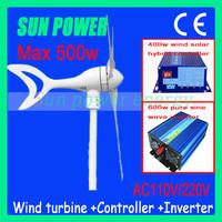 Free Shipping Max. 500W 12V/24V Wind Turbine Generator+400w Wind Solar Hybrid Controller+600w pure sine wave inverter for home
