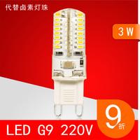 Led g9 ac220-240v 3wg9 lamp g9 halogen lamp g9 led lighting beads luminous
