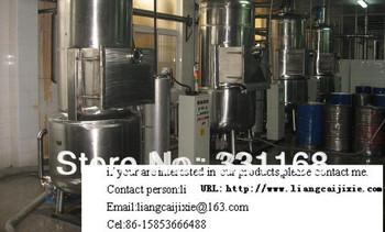 Low temperature vacuum frying machine frying machine automatic temperature control Yangjae mechanical vacuum frying machine