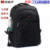Siongo Meijie backpack male backpack female school bag laptop bag travel bag 11026