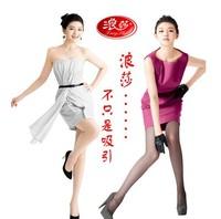 Langsha stockings Core-spun Yarn plus crotch transparent pianbu socks stockinets sand pantyhose
