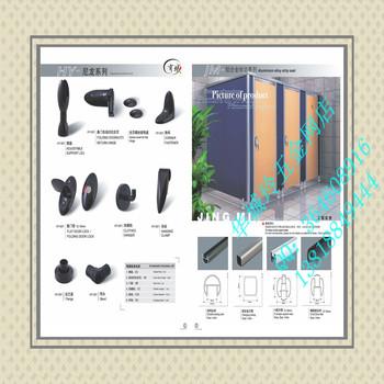 Bathroom partition hinge connection pieces partition board door lock
