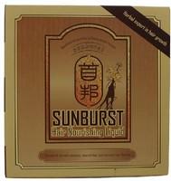 HongKong Post Arabic and English Original real result sunburst hair Nourishing Liquid  50ml 6 bottles/lot