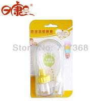 Free shipping nasal aspirator baby newborn nasal aspirator nasal suction device