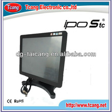 touch screen cash register promotion