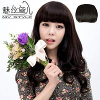 Wire wig with bangs oblique bangs , belt repair hair anode-screening