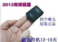 Specials miniature GPS tracker car alarm remote tracker Tracker long standby children and senior citizens1PCS