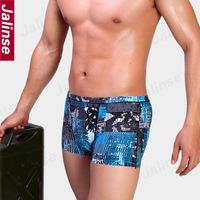 One piece seamless viscose male trunk men's boxer panties male panties sexy u