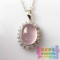 Silver platinum natural rose quartz pink crystal pendant large particles