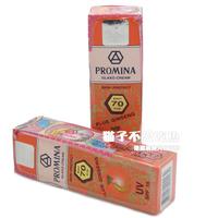 Original sunscreen cream skin care 20 speckle whitening sunscreen cream 70