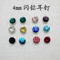 Steel u invisible ear clip stud earring no pierced star diy accessories 0.65